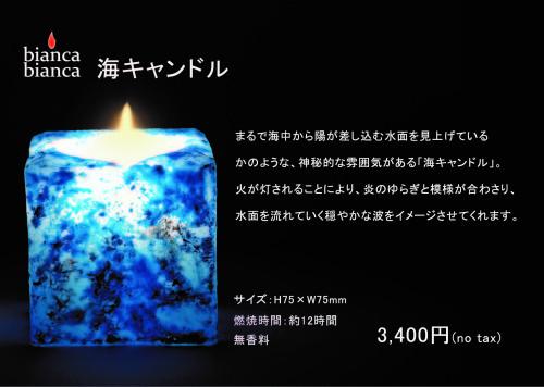 b0125570_10151481.jpg