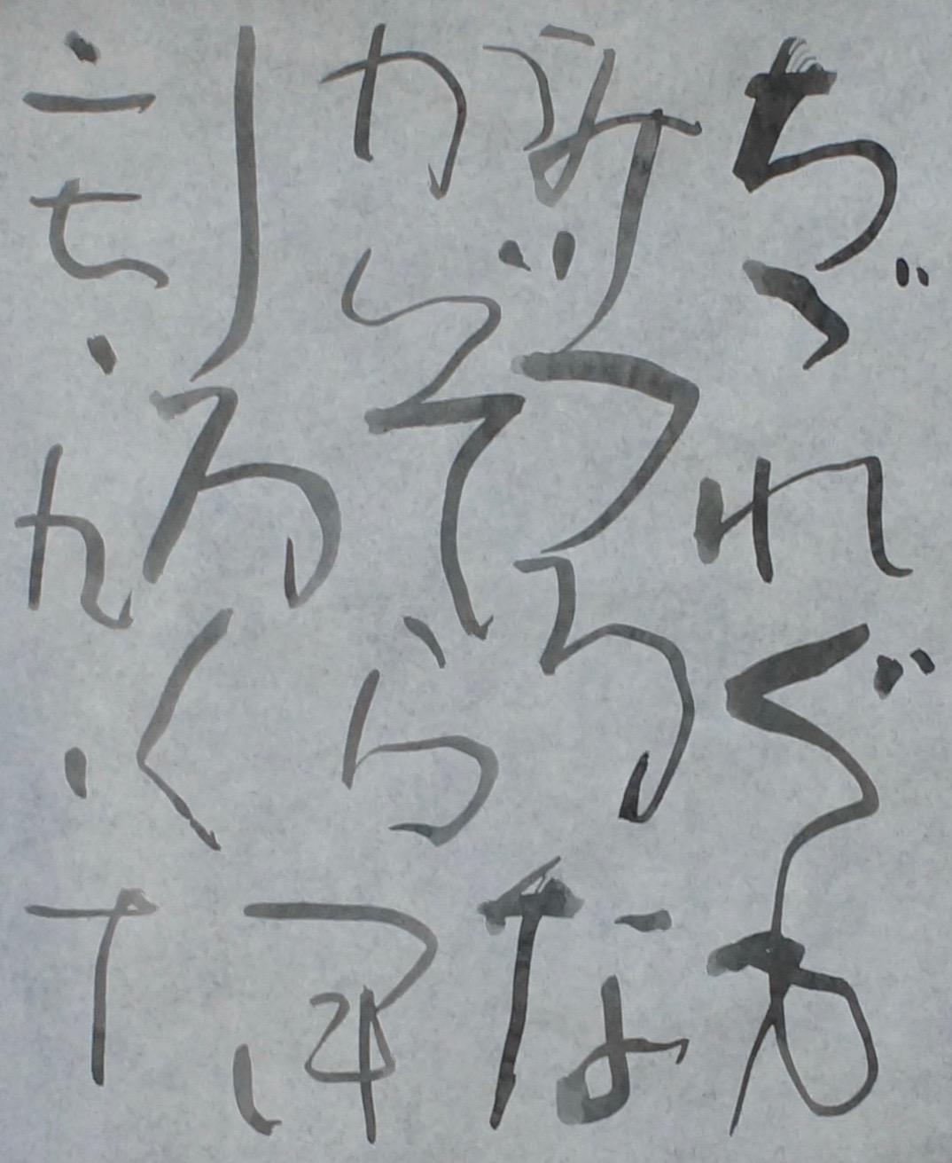 朝歌9月10日_c0169176_7463499.jpg