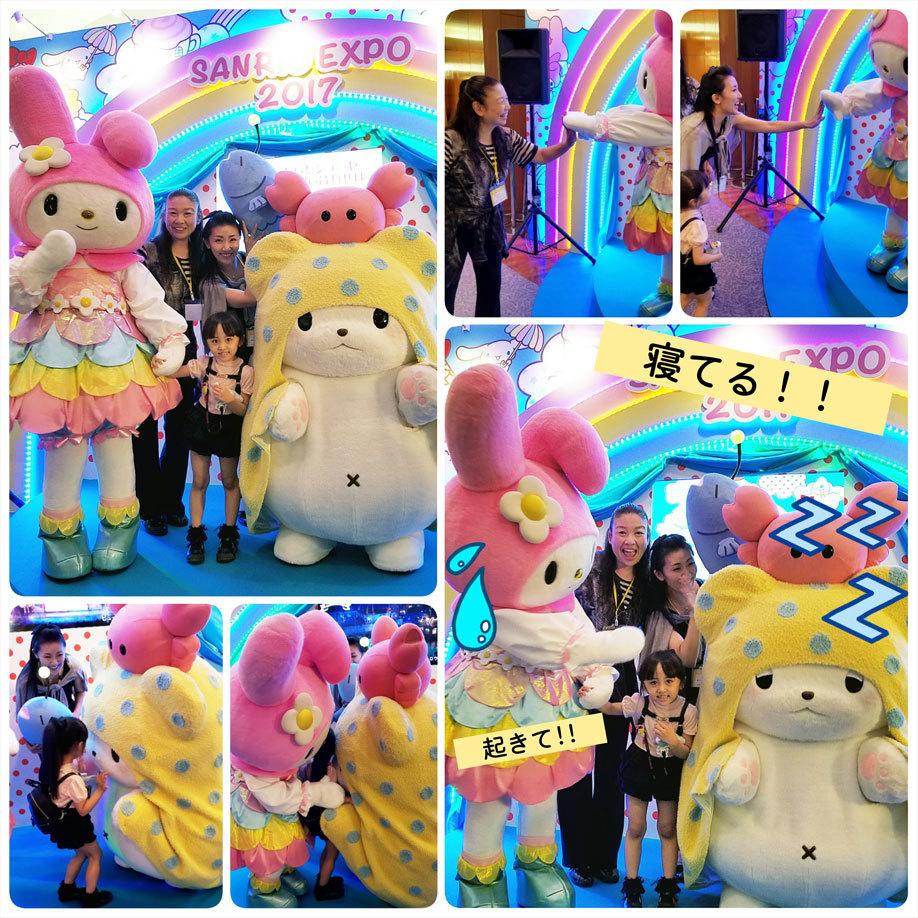 小野先生とSANRIO EXPOへ☆ 娘へのご褒美&私の誕生日(泣)_d0224894_11223520.jpg