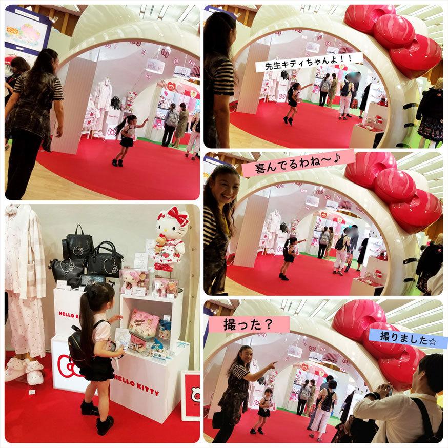 小野先生とSANRIO EXPOへ☆ 娘へのご褒美&私の誕生日(泣)_d0224894_11242555.jpg