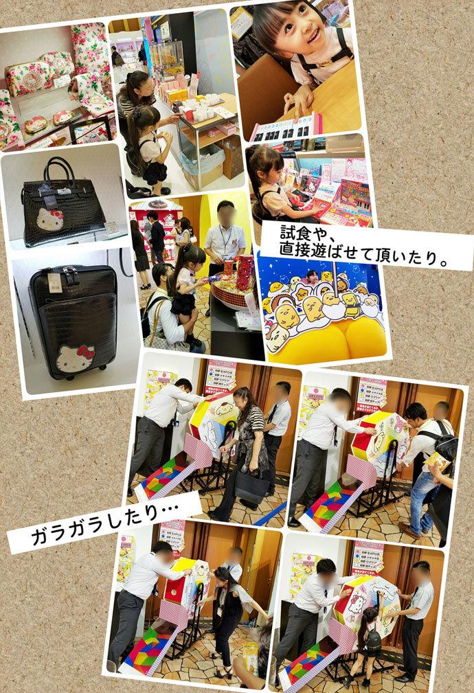 小野先生とSANRIO EXPOへ☆ 娘へのご褒美&私の誕生日(泣)_d0224894_11525285.jpg