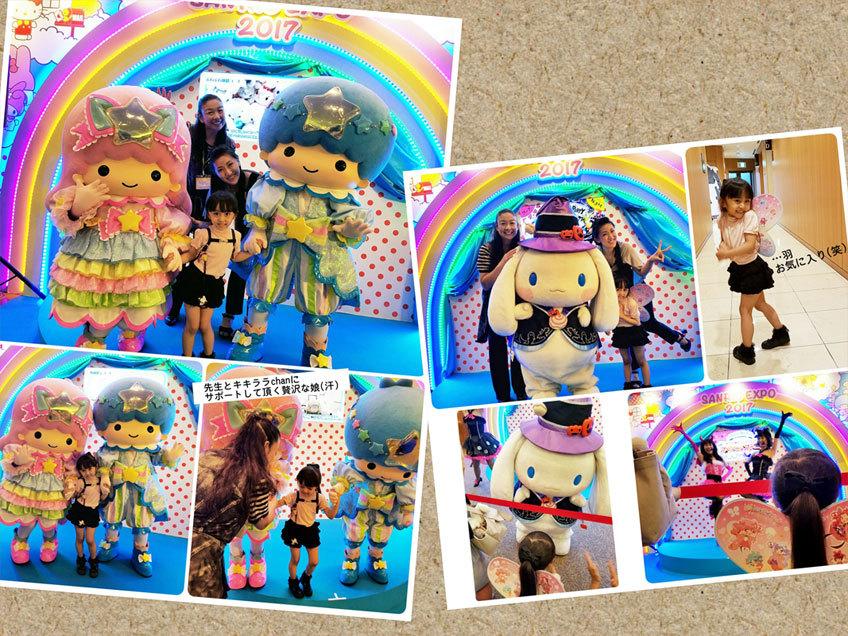 小野先生とSANRIO EXPOへ☆ 娘へのご褒美&私の誕生日(泣)_d0224894_12010203.jpg