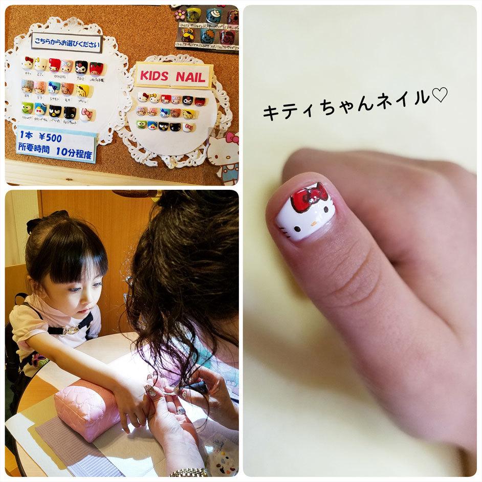 小野先生とSANRIO EXPOへ☆ 娘へのご褒美&私の誕生日(泣)_d0224894_12081518.jpg