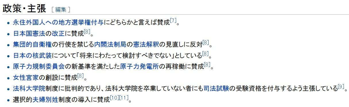 c0072801_1015327.jpg