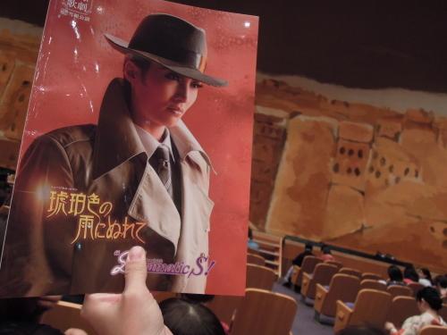 宝塚歌劇雪組 全国ツアー「琥珀色の雨にぬれて」_e0116211_10035485.jpg