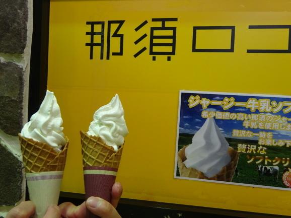 2017 那須で夏休み その8 締めくくりは1988 Cafe Shozoさん_e0230011_17171017.jpg