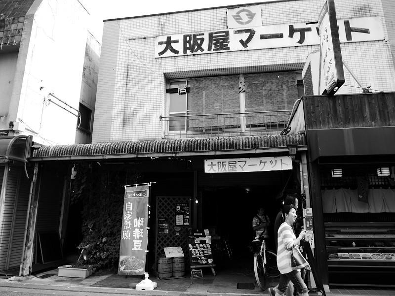 昼下がりの商店街をゆく_e0374932_15542346.jpg