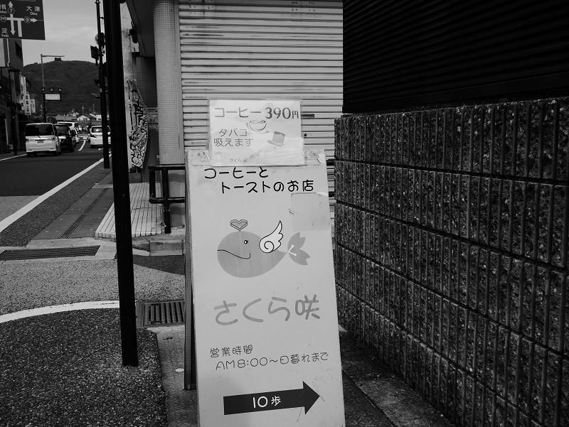 昼下がりの商店街をゆく_e0374932_15542823.jpg