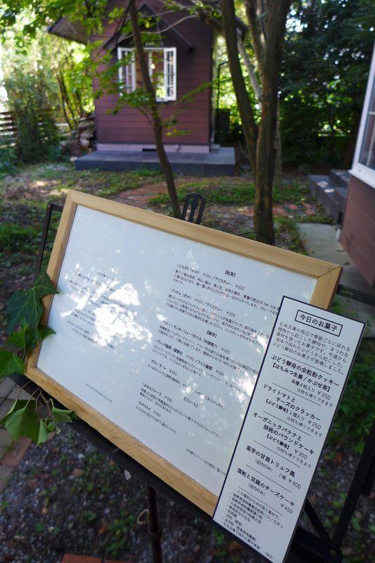 「むあ文庫」さん 「なかお農園」さん (滋賀県大津市、甲賀市)_d0108737_13362152.jpg