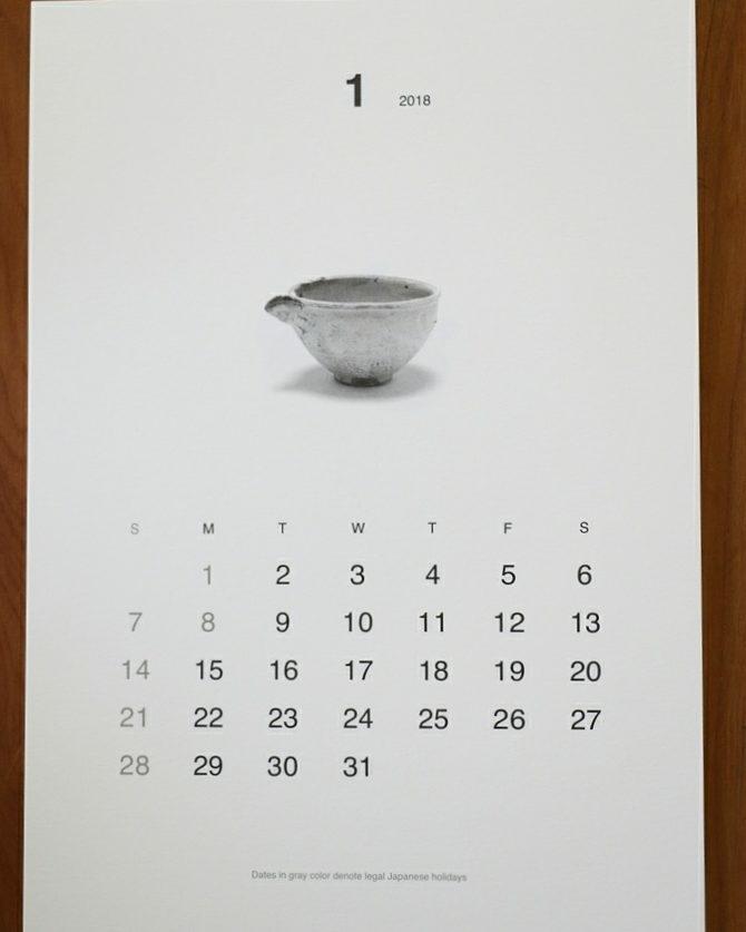 zakkaのカレンダー入荷です_c0199544_21222302.jpg
