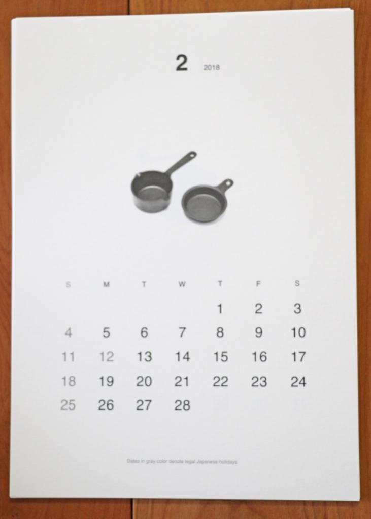 zakkaのカレンダー入荷です_c0199544_21240805.jpg