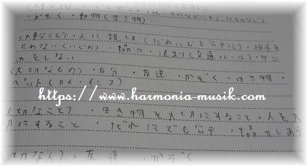 音楽教育☆子どものストレスに気づく☆ダッフワーズ_d0165645_18132897.jpg