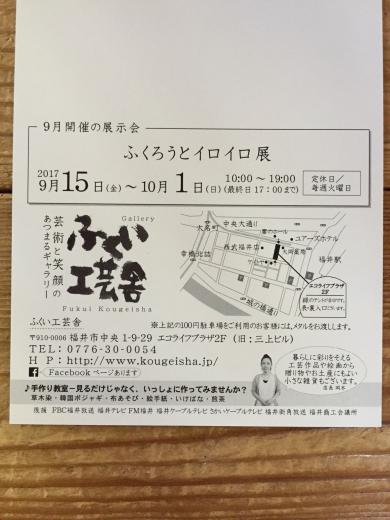 c0223458_17363661.jpg
