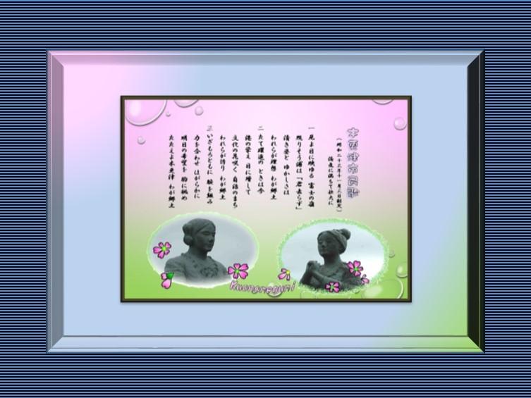 f0214467_04285657.jpg