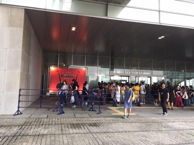 星野 源 LIVE TOUR 2017『Continues』千秋楽_c0189469_01072180.jpg