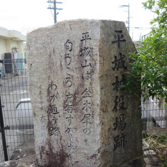 秋篠から歌姫の三角へ_c0001670_19385008.jpg