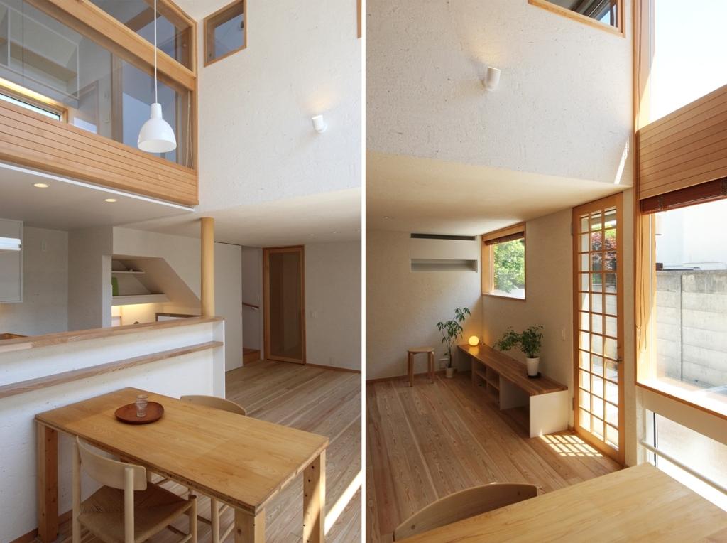 和泉の家 写真紹介_c0310571_05463666.jpg