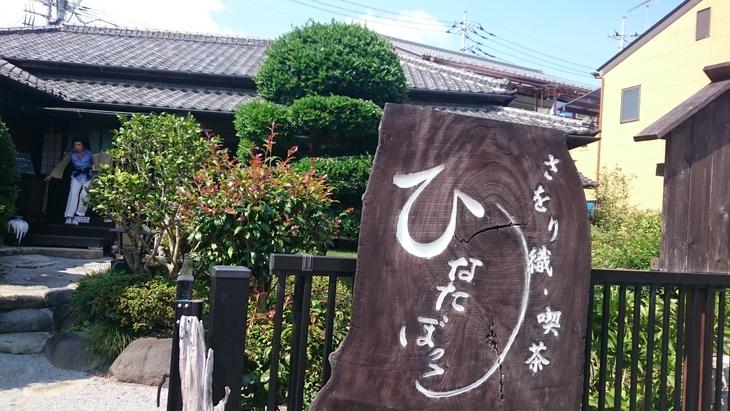 新鹿沼へ!_e0040673_11421672.jpg