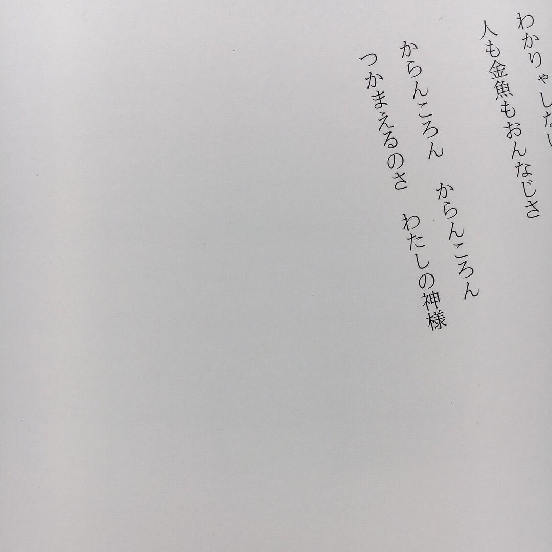f0354880_14250927.jpg