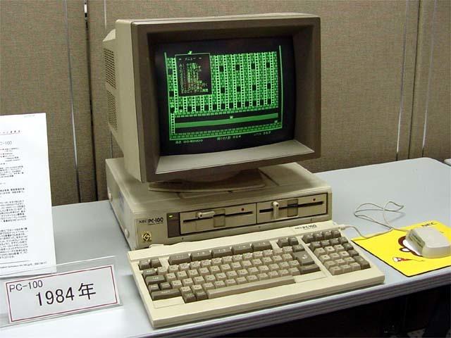 久しぶりに8ビットPCエミュレータ  でも進化は10年間止まったまま_f0052082_10210772.jpg