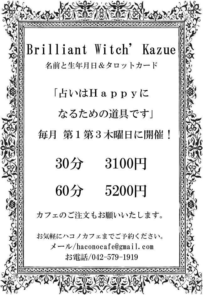 b0289601_20204205.jpg