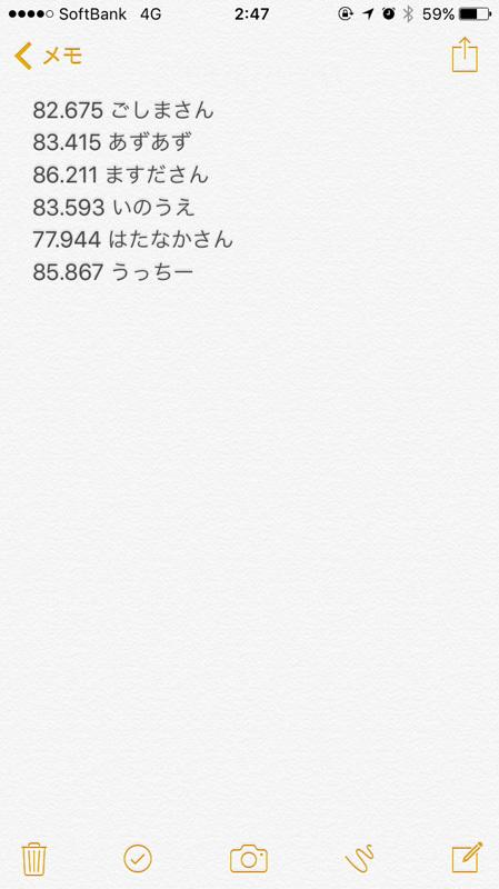 e0191302_09254110.jpg