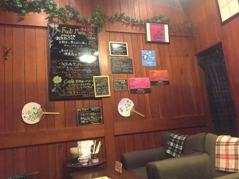 喫茶 1er ぷるみえ (五穀米と鶏そぼろご飯に冷しとろろソース)_e0115904_22201044.jpg