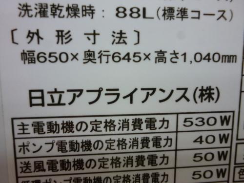 b0368515_22405113.jpg