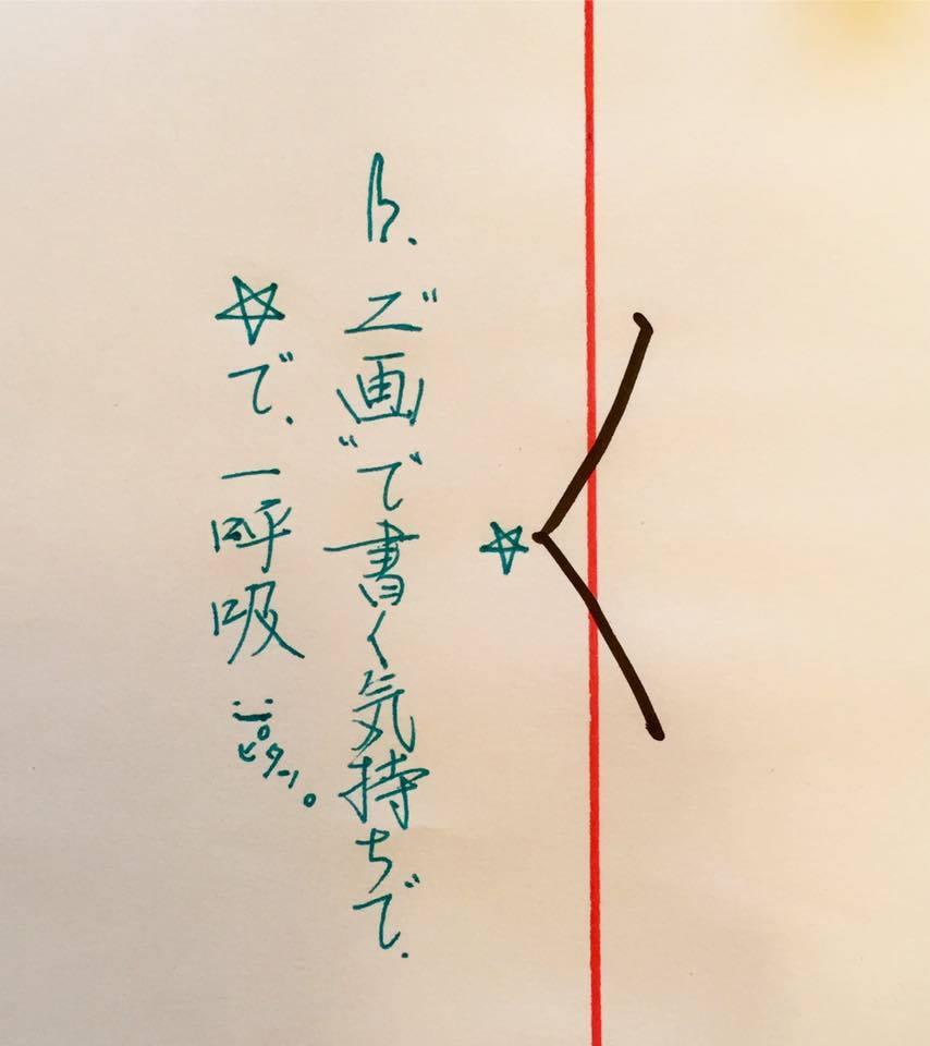 """""""く"""" 枻出版社『方丈記』より_e0197227_16150440.jpg"""
