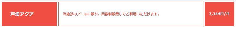 f0056935_20035374.jpg