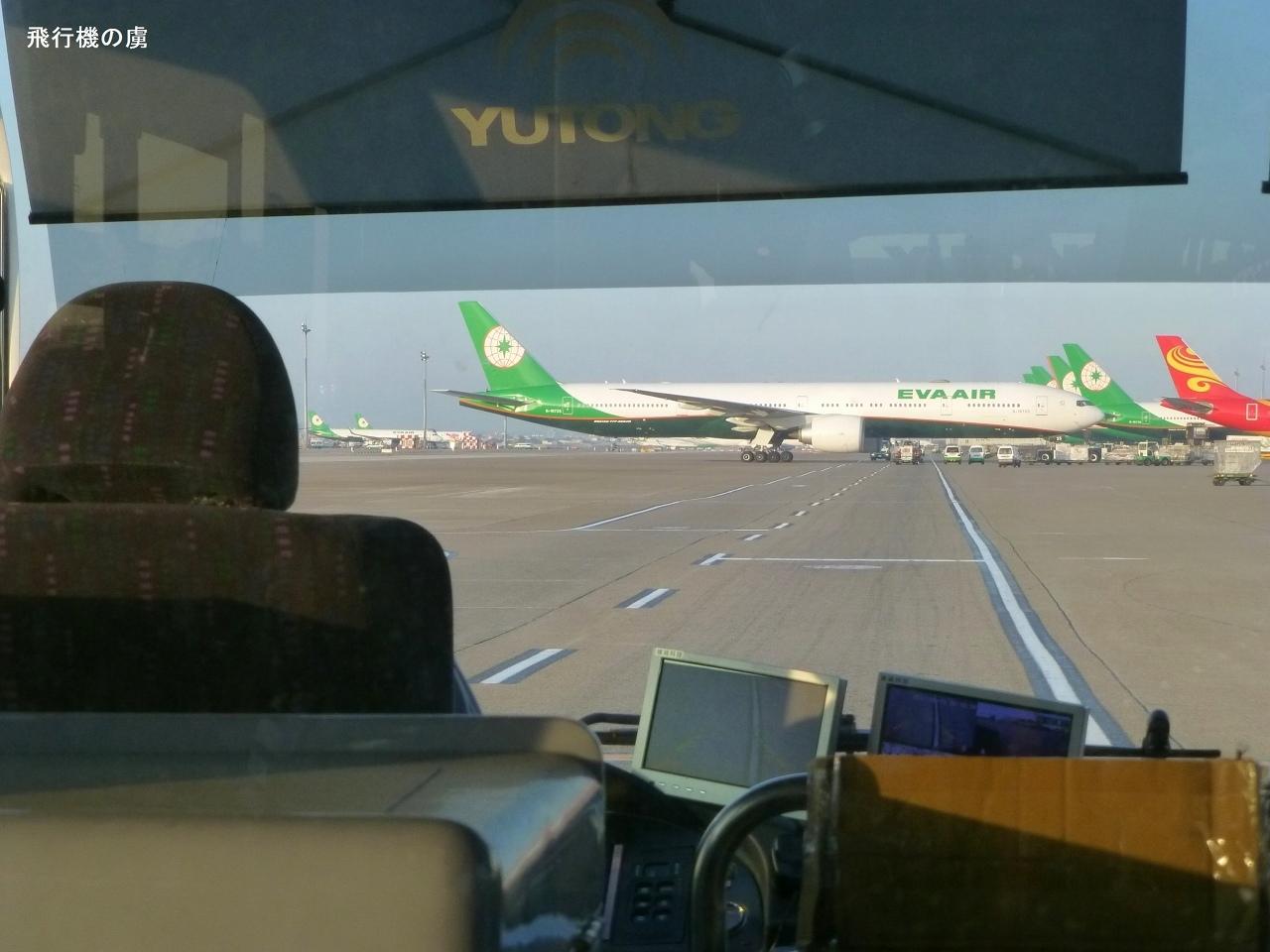ランプバスの車窓から  B777  エバー航空(BR)_b0313338_21014260.jpg