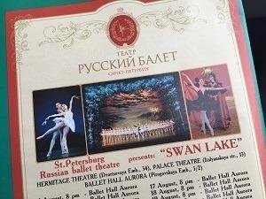ロシアの旅~サンクトペテルブルグ②_f0233340_16141264.jpg