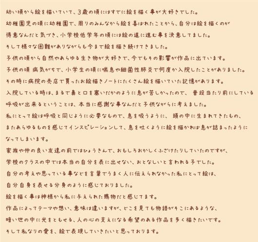 f0351950_18362656.jpg