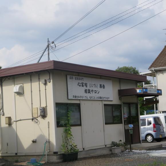 津風呂最近の話 奈良_c0001670_20301298.jpg