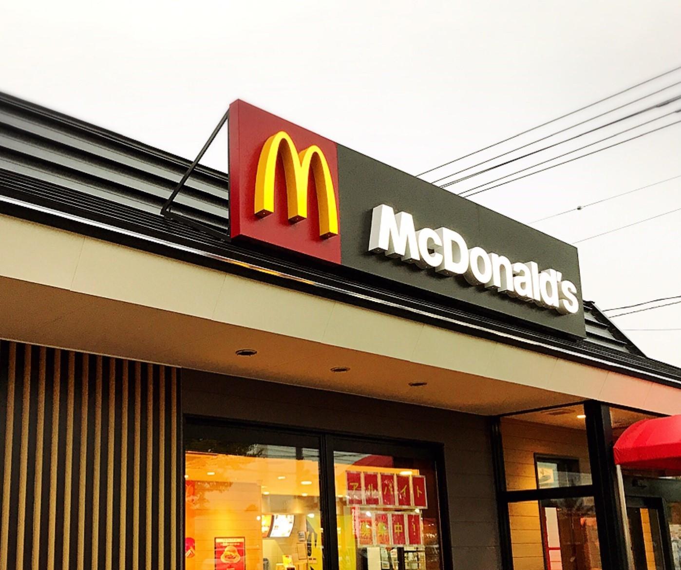 McDonald\'s/岩見沢市_c0378174_14322100.jpg