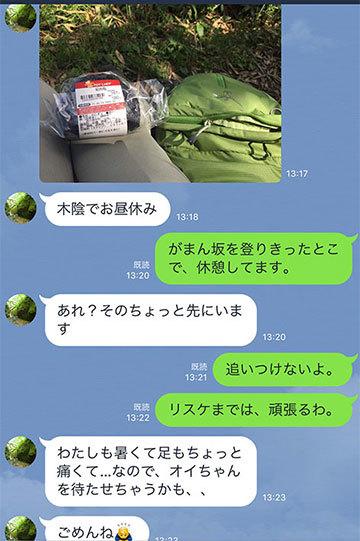 f0109977_12103431.jpg