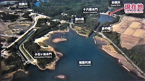 会津へ「わたつみのこえ」を聞きにいく⑱:戸ノ口の風景とその変遷⑧_a0087378_1411712.jpg