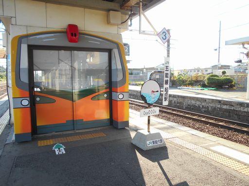 真夏の北日本海鉄道 6 (五能線)_b0005281_21533662.jpg