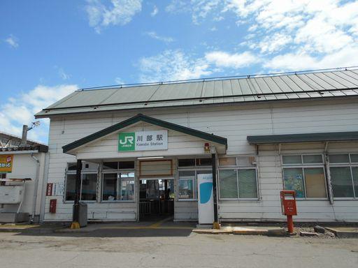 真夏の北日本海鉄道 6 (五能線)_b0005281_2203144.jpg
