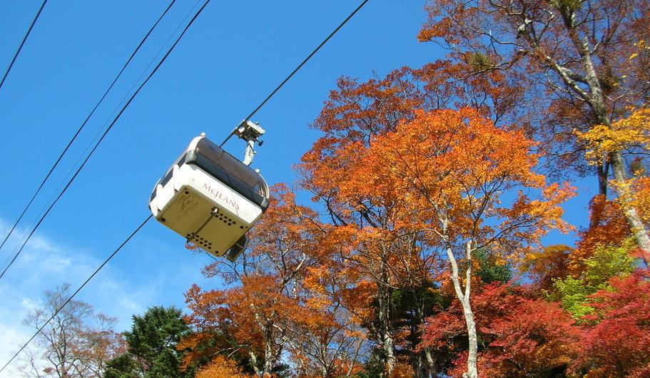 秋だ! ヤッホー!! 山へ行きましょう!!! : 那須高原ペンション通信(オーナー通信)