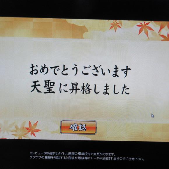 d0009101_1161727.jpg