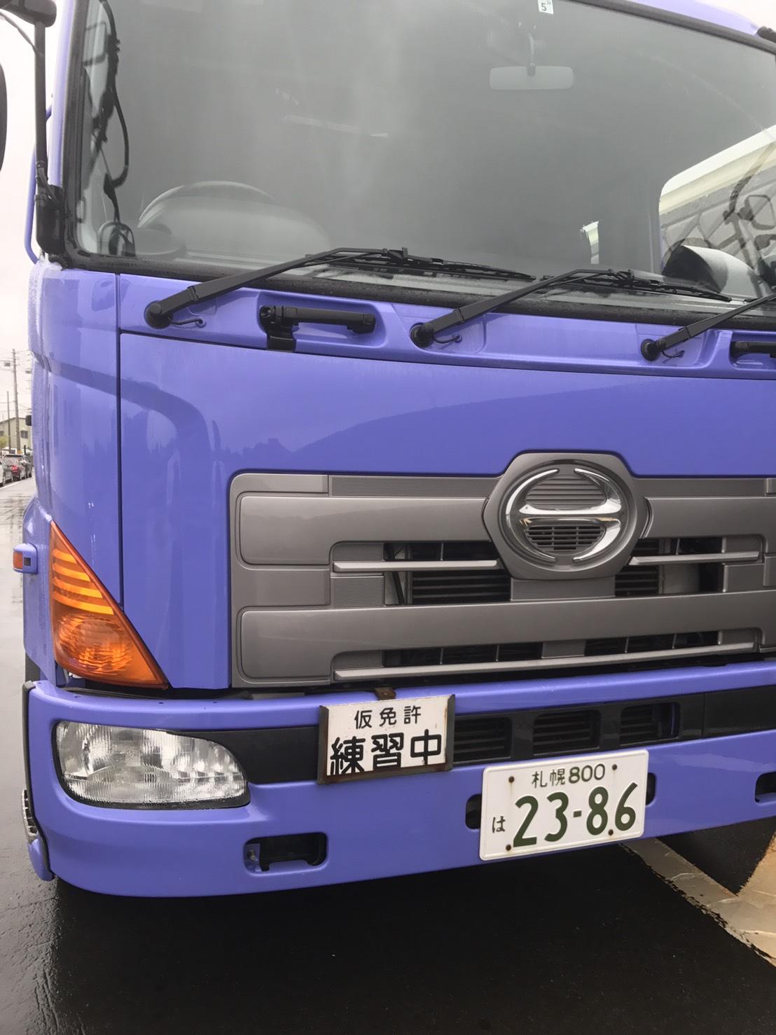 9月13日 水曜日のひとログ!(´▽`) トラック・バスのレンタカーもやってます!!!TOMMY★_b0127002_1681212.jpg
