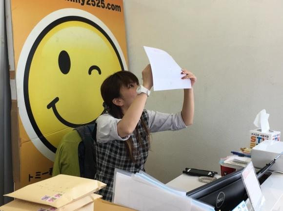 9月13日(水)☆TOMMYアウトレット☆あゆブログ(*´∀`)v TOMMYカー・トッポ S様ご成約☆_b0127002_17461557.jpg