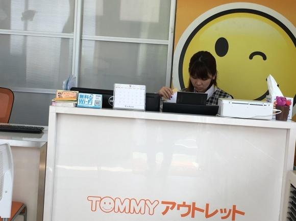 9月13日(水)☆TOMMYアウトレット☆あゆブログ(*´∀`)v TOMMYカー・トッポ S様ご成約☆_b0127002_17463092.jpg