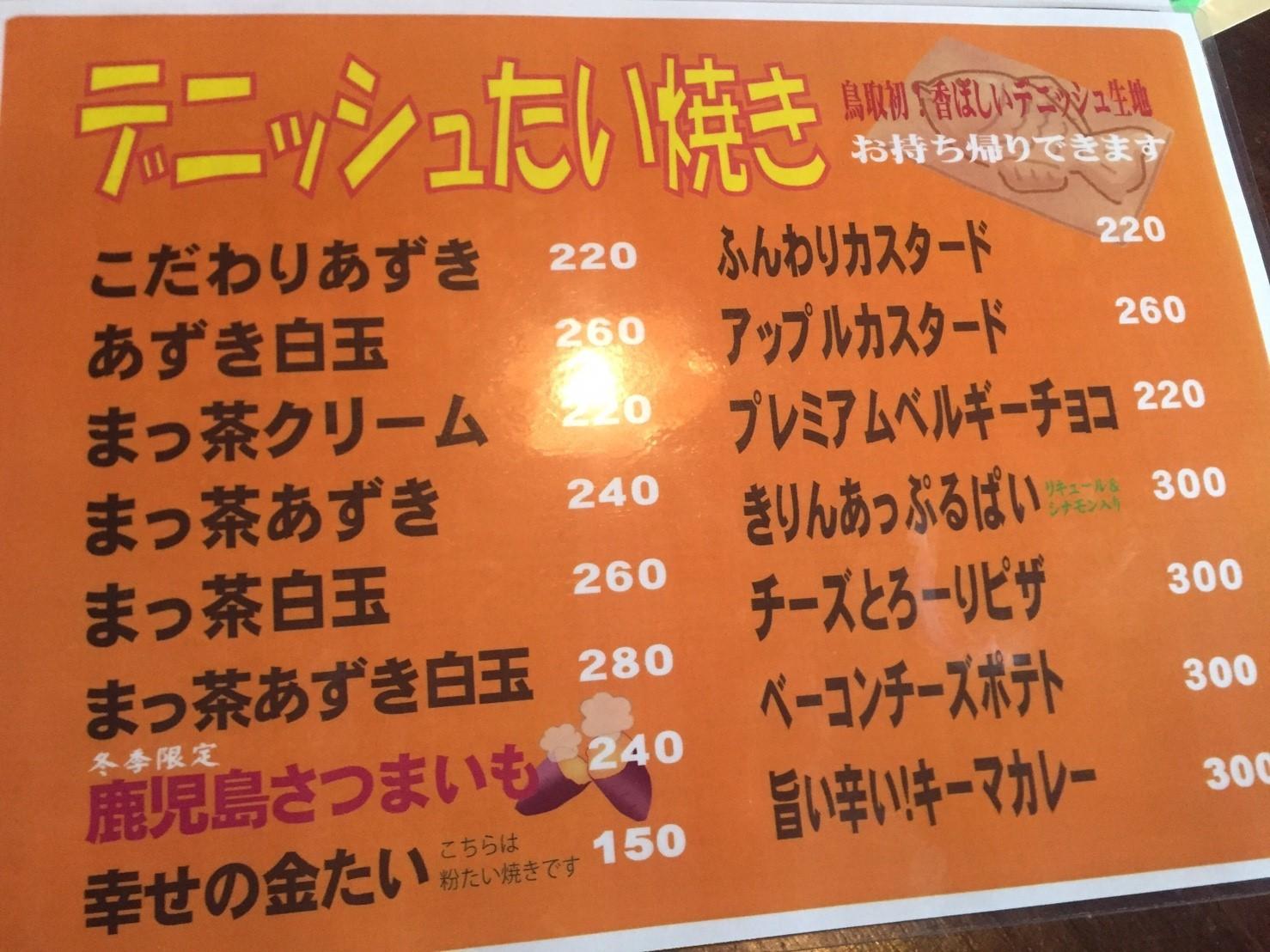 カレー放浪記 6_e0115904_03365613.jpg