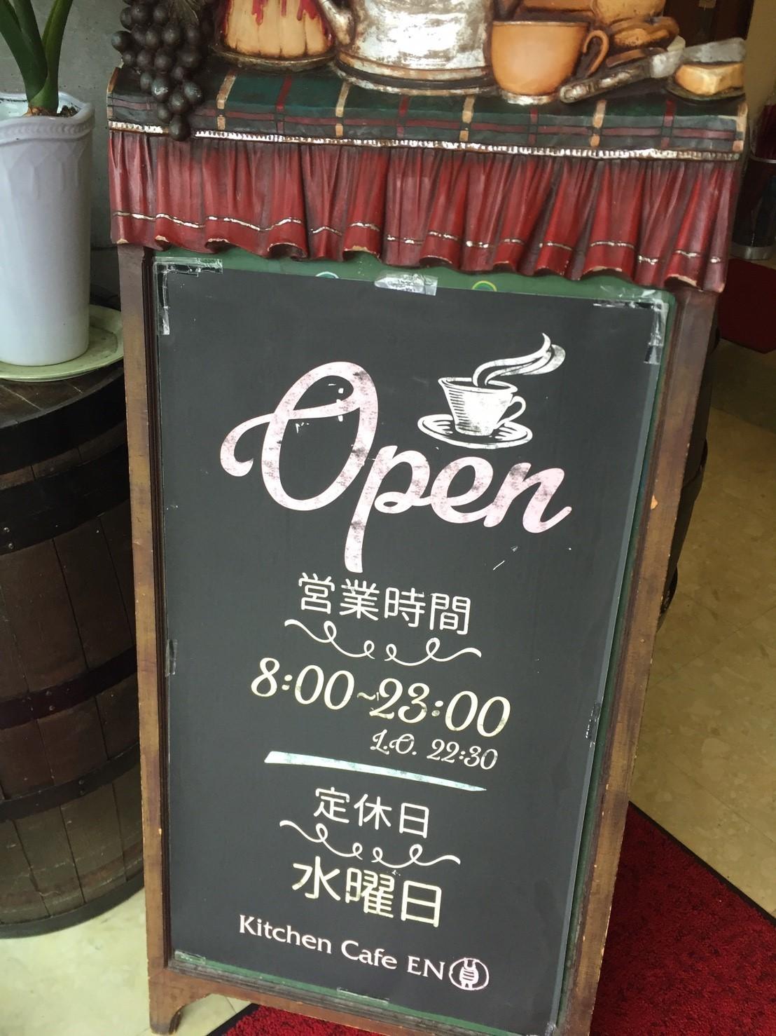 カレー放浪記 6_e0115904_04233608.jpg