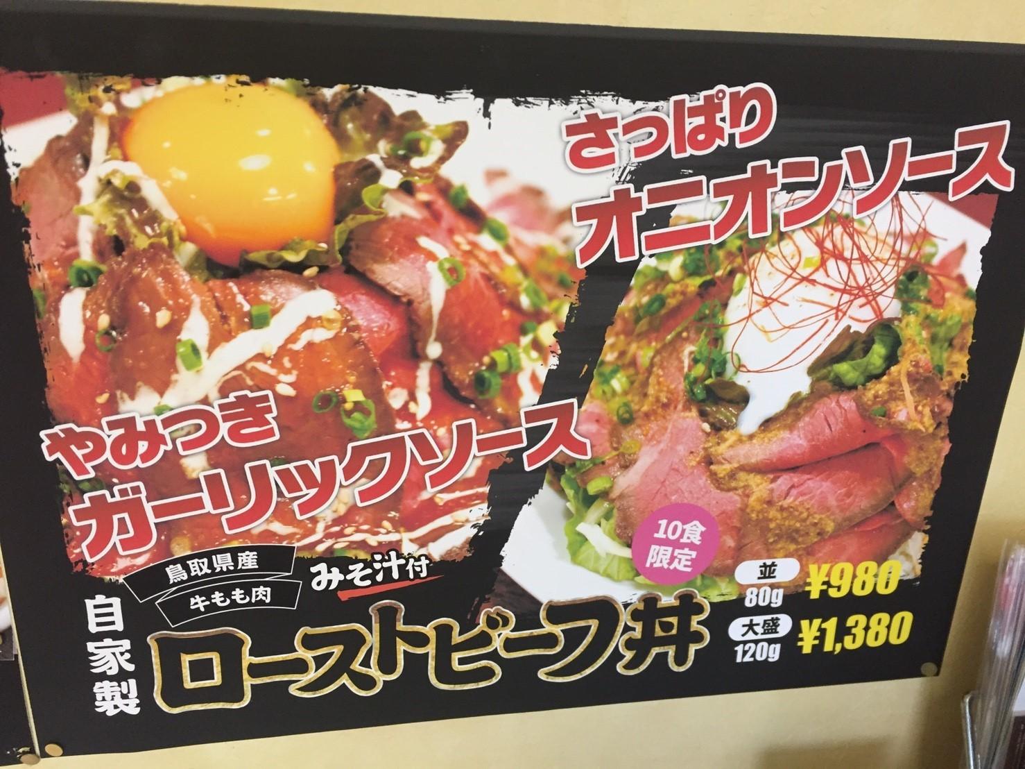カレー放浪記 6_e0115904_04250668.jpg