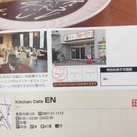 カレー放浪記 6_e0115904_04350978.png