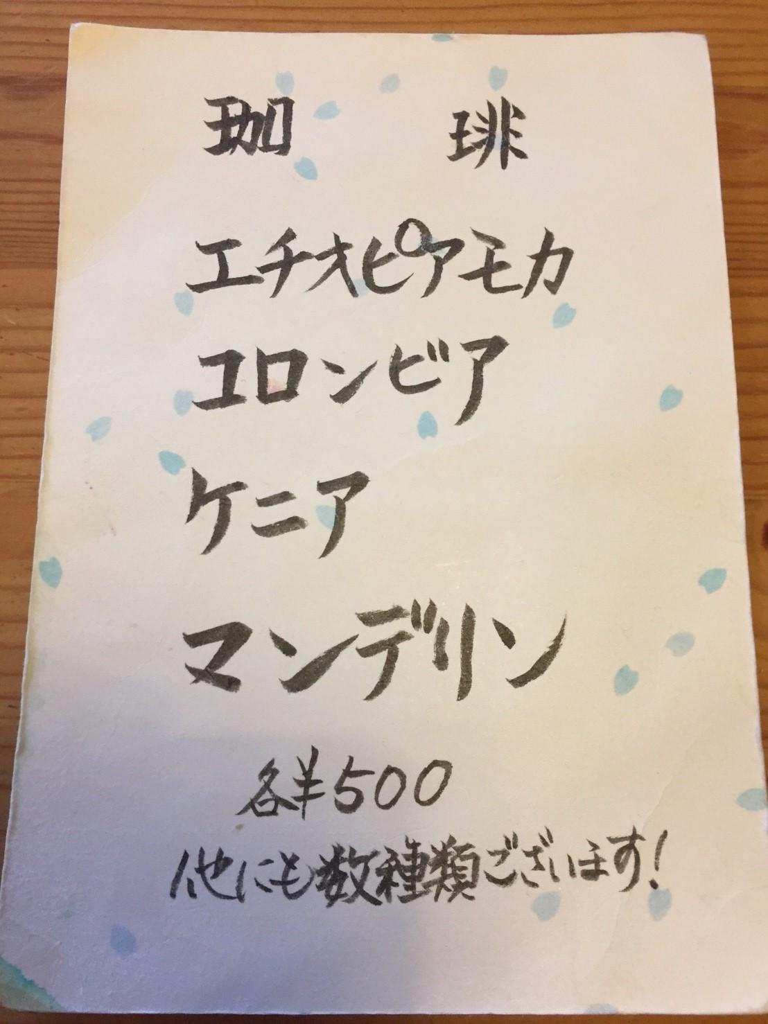 カレー放浪記 6_e0115904_04430323.jpg