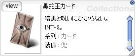 e0115011_20544969.jpg
